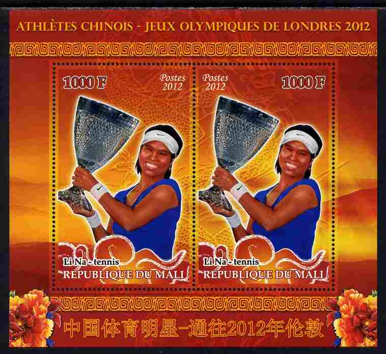 Mali 2012 Chinese Athletes in the 2012 Olympics #2 perf sheetlet containing 2 values unmounted mint