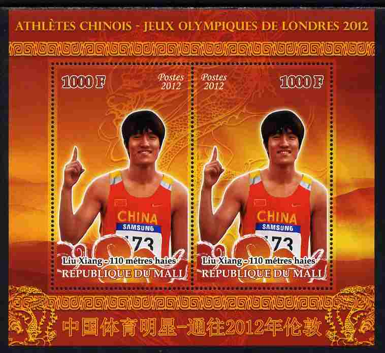 Mali 2012 Chinese Athletes in the 2012 Olympics #3 perf sheetlet containing 2 values unmounted mint