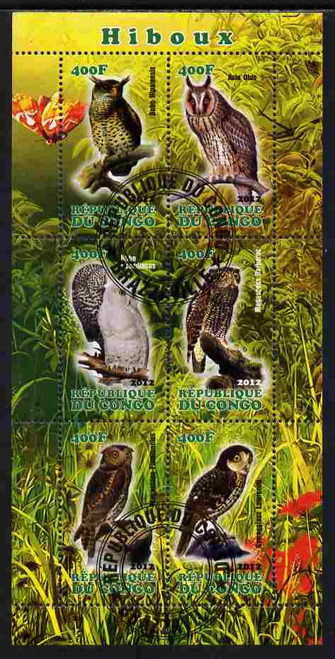 Congo 2012 Owls perf sheetlet containing 6 values fine cto used