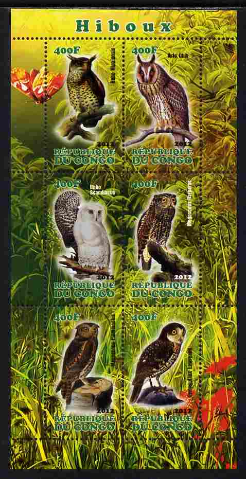Congo 2012 Owls perf sheetlet containing 6 values unmounted mint