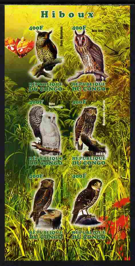 Congo 2012 Owls imperf sheetlet containing 6 values unmounted mint