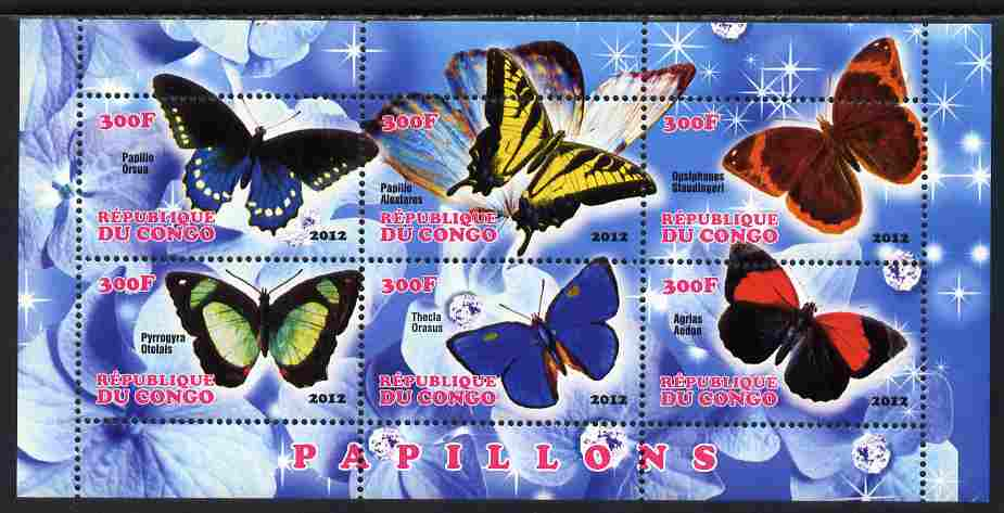 Congo 2012 Butterflies #1 perf sheetlet containing 6 values unmounted mint