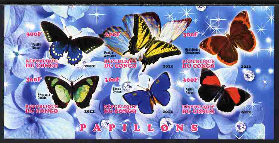 Congo 2012 Butterflies #1 imperf sheetlet containing 6 values unmounted mint
