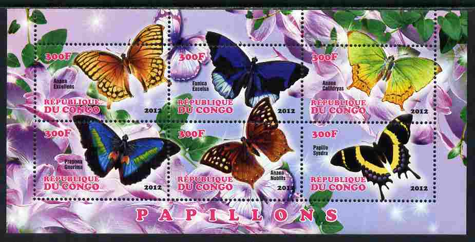 Congo 2012 Butterflies #2 perf sheetlet containing 6 values unmounted mint