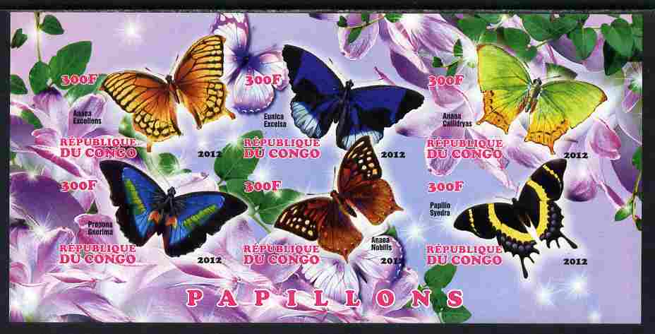 Congo 2012 Butterflies #2 imperf sheetlet containing 6 values unmounted mint