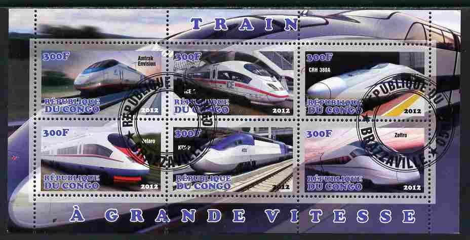 Congo 2012 High Speed Trains perf sheetlet containing 6 values fine cto used