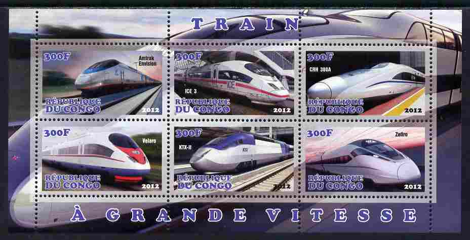 Congo 2012 High Speed Trains perf sheetlet containing 6 values unmounted mint