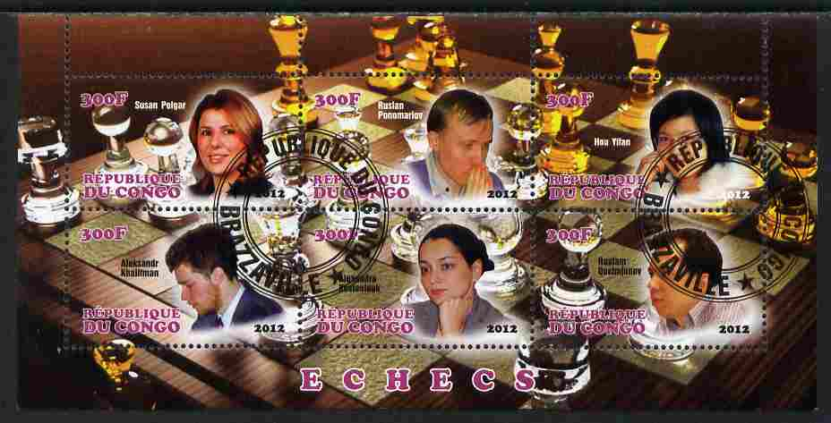Congo 2012 Chess Masters perf sheetlet containing 6 values fine cto used