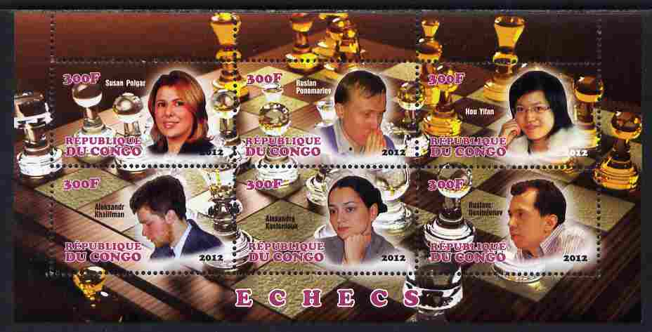 Congo 2012 Chess Masters perf sheetlet containing 6 values unmounted mint