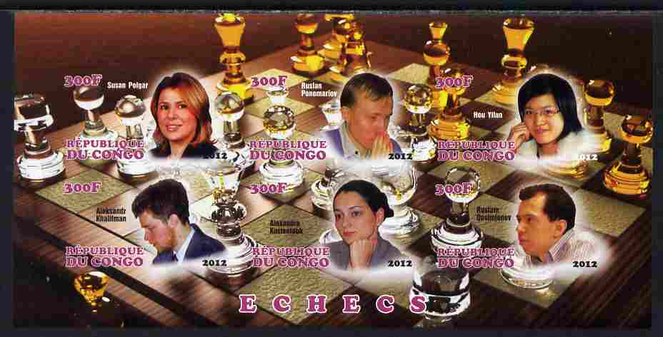 Congo 2012 Chess Masters imperf sheetlet containing 6 values unmounted mint