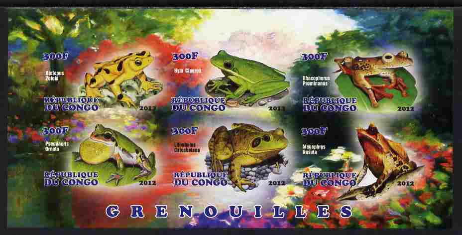 Congo 2012 Frogs imperf sheetlet containing 6 values unmounted mint