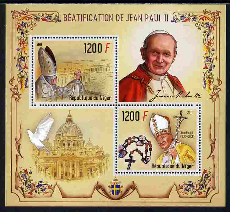 Niger Republic 2012 Beatification of Pope John Paul II perf sheetlet containing 2 values unmounted mint