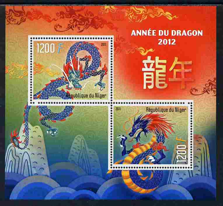 Niger Republic 2012 Chinese New Year - Year ogf the Dragon perf sheetlet containing 2 values unmounted mint