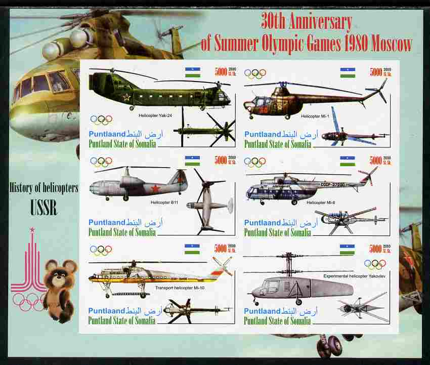 Puntland State of Somalia 2010 30th Anniversary of Moscow Olympics - Russian Helicopters #1 imperf sheetlet containing 6 values unmounted mint