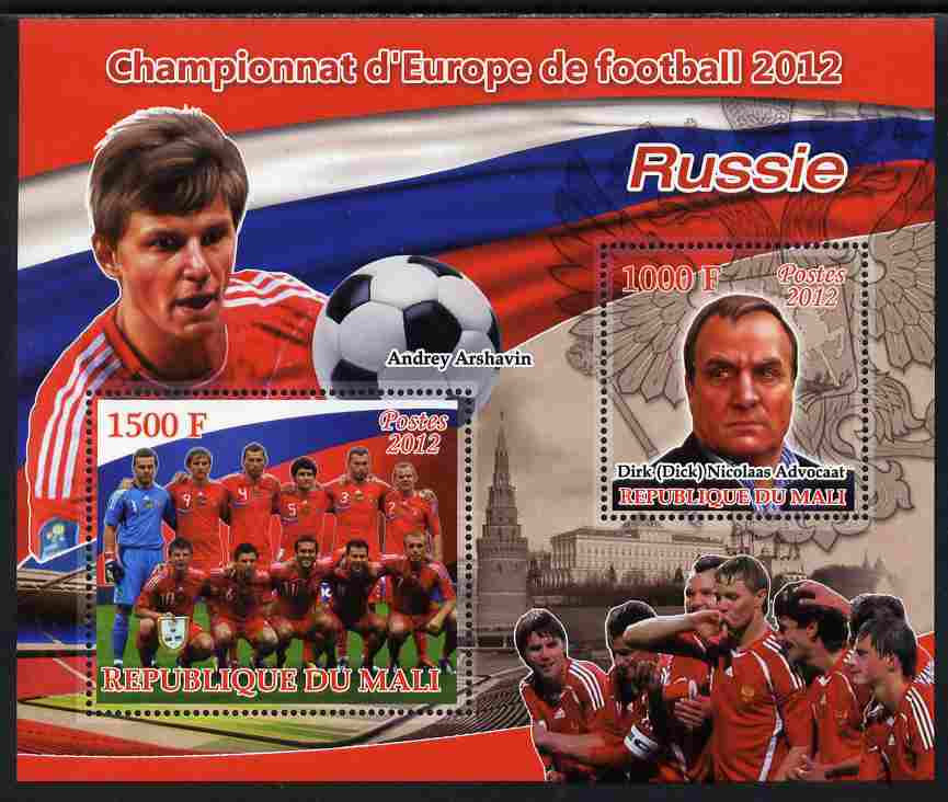 Mali 2012 European Footbal Championship - Russia large perf s/sheet containing 2 values unmounted mint