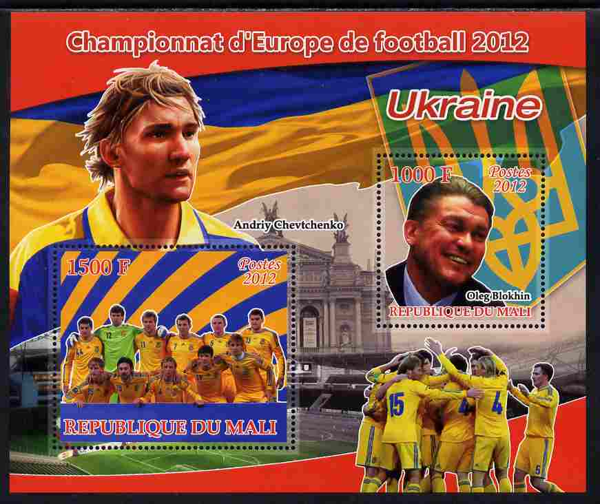 Mali 2012 European Footbal Championship - Ukraine large perf s/sheet containing 2 values unmounted mint