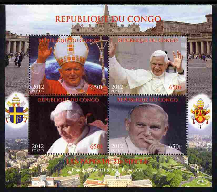 Congo 2012 Popes (John Paul II & Benedict XVI) perf sheetlet containing 4 values unmounted mint. Note this item is privately produced and is offered purely on its thematic appeal