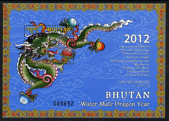 Bhutan 2012 Chinese New Year - Year of the Dragon perf m/sheet unmounted mint