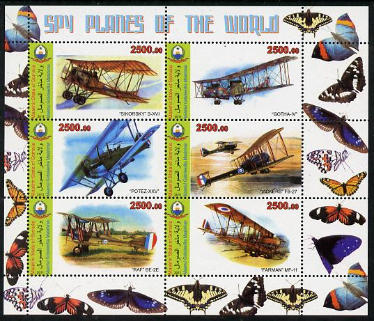Maakhir State of Somalia 2011 Spy Planes of the World #1 perf sheetlet containing 6 values (Butterflies in margins) unmounted mint