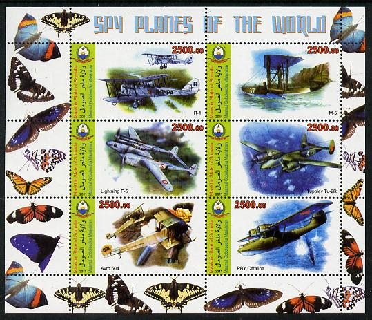 Maakhir State of Somalia 2011 Spy Planes of the World #3 perf sheetlet containing 6 values (Butterflies in margins) unmounted mint