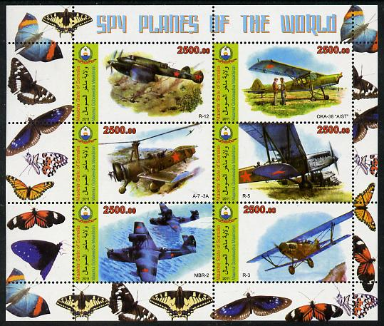 Maakhir State of Somalia 2011 Spy Planes of the World #4 perf sheetlet containing 6 values (Butterflies in margins) unmounted mint