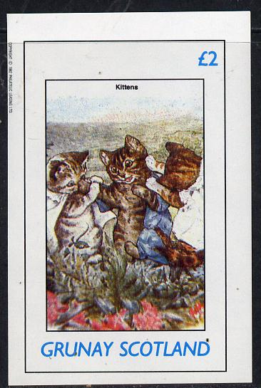 Grunay 1982 Cats From fairy Tales (Kittens) imperf deluxe sheet (�2 value) unmounted mint