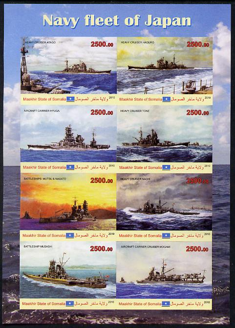 Maakhir State of Somalia 2010 Japanese Naval Fleet imperf sheetlet containing 8 values unmounted mint