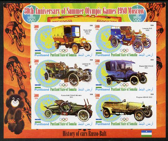 Puntland State of Somalia 2010 30th Anniversary of Moscow Olympics - History of the Russo-Balt Car #1 imperf sheetlet containing 6 values unmounted mint