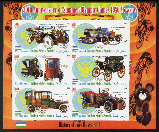 Puntland State of Somalia 2010 30th Anniversary of Moscow Olympics - History of the Russo-Balt Car #2 imperf sheetlet containing 6 values unmounted mint