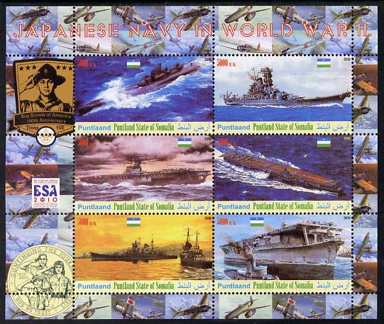 Puntland State of Somalia 2010 Japanese Navy in Second World War #1 perf sheetlet containing 6 with Scout badges values unmounted mint