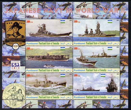Puntland State of Somalia 2010 Japanese Navy in Second World War #2 perf sheetlet containing 6 with Scout badges values unmounted mint