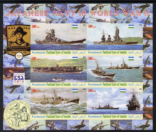 Puntland State of Somalia 2010 Japanese Navy in Second World War #2 imperf sheetlet containing 6 with Scout badges values unmounted mint
