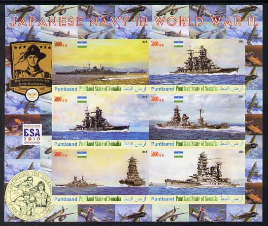 Puntland State of Somalia 2010 Japanese Navy in Second World War #3 imperf sheetlet containing 6 with Scout badges values unmounted mint, stamps on ships, stamps on scouts, stamps on
