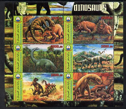 Maakhir State of Somalia 2011 Pre-historic Animals #7 perf sheetlet containing 6 values unmounted mint