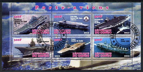Congo 2012 Aircraft Carriers #1 perf sheetlet containing 6 values fine cto used