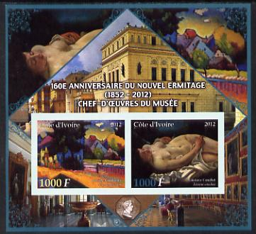Ivory Coast 2012 160th Anniversary of Masterpieces in the New Hermitage Museum #1 imperf sheetlet containing 2 values unmounted mint