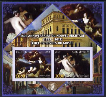 Ivory Coast 2012 160th Anniversary of Masterpieces in the New Hermitage Museum #2 imperf sheetlet containing 2 values unmounted mint