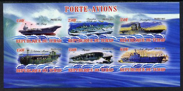 Chad 2012 Aircraft Carriers #2 imperf sheetlet containing 6 values unmounted mint