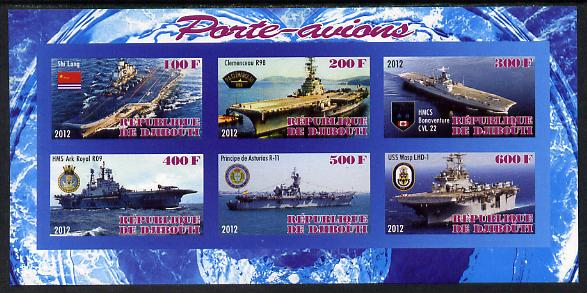 Djibouti 2012 Aircraft Carriers #2 imperf sheetlet containing 6 values unmounted mint