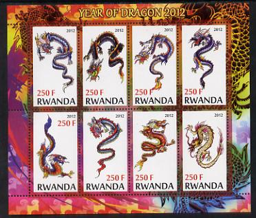 Rwanda 2012 Chinese New Year - Year of the Dragon perf sheetlet containing 8 values unmounted mint