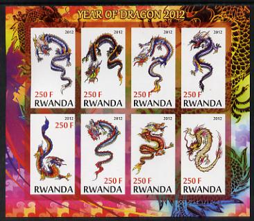 Rwanda 2012 Chinese New Year - Year of the Dragon imperf sheetlet containing 8 values unmounted mint