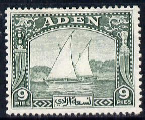 Aden 1937 Dhow 9p deep green mounted mint, SG 2