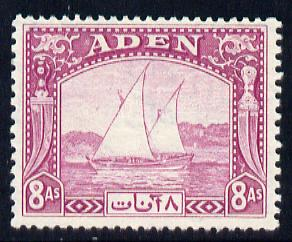 Aden 1937 Dhow 8a pale purple mounted mint, SG 8