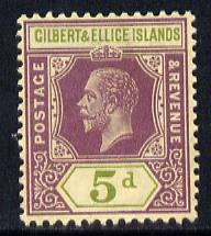 Gilbert & Ellice Islands 1912-24 KG5 MCA 5d dull purple & sage-green mounted mint SG 18