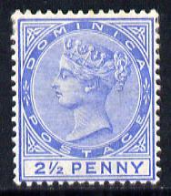 Dominica 1886-90 QV Crown CA 2.5d ultramarine mounted mint SG 23