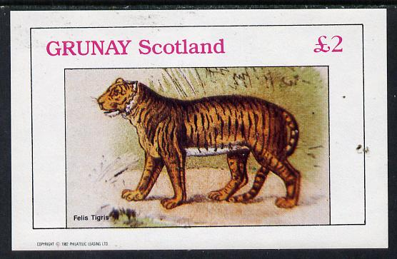 Grunay 1982 Animals (Tiger) imperf deluxe sheet (�2 value) unmounted mint