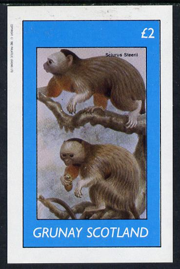 Grunay 1982 Monkeys imperf deluxe sheet (�2 value) unmounted mint