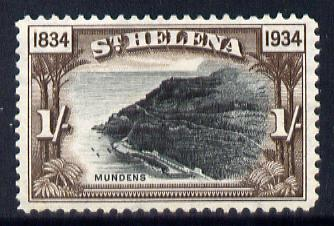 St Helena 1934 KG5 Centenary 1s mounted mint SG 120