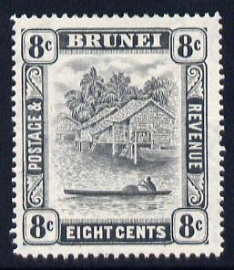 Brunei 1924-37 River Scene Script CA 8c grey-black mounted mint SG 72