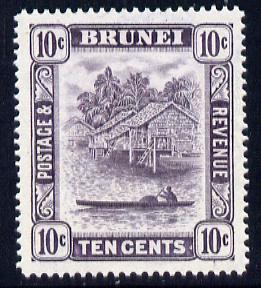 Brunei 1947-51 River Scene Script CA 10c violet mounted mint SG 85